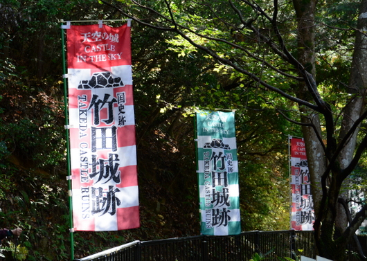 1-19.11.30 竹田城址-1.jpg
